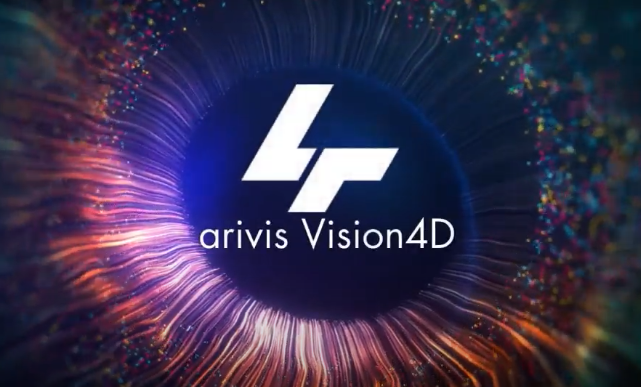 Arivis Vision4D accessible now at the University of Turku